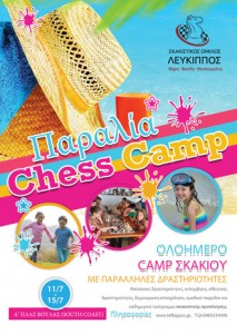 Chess-Camp-2016