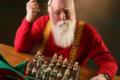 Χριστουγεννιατικη Γιορτη