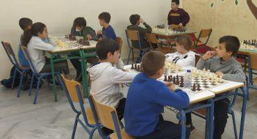 5ο σχολικό πρωτάθλημα σκάκι